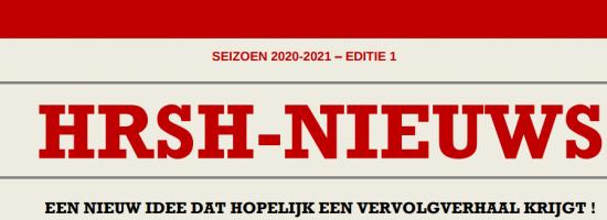 HRSH-Gazette